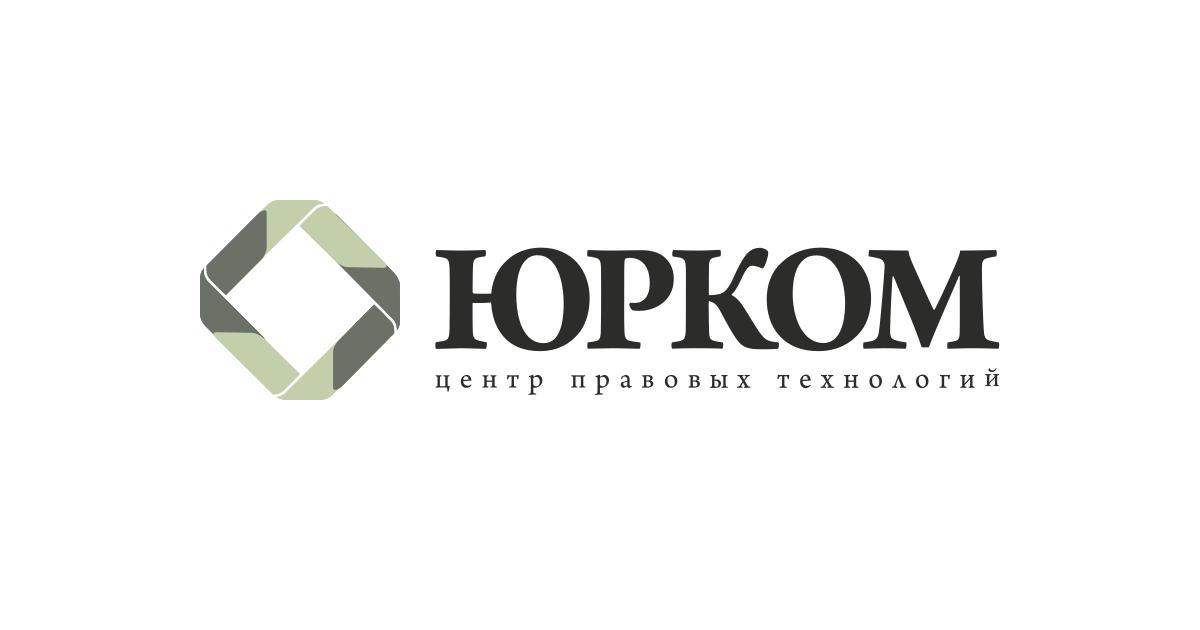 (c) Cpt-yurcom.ru