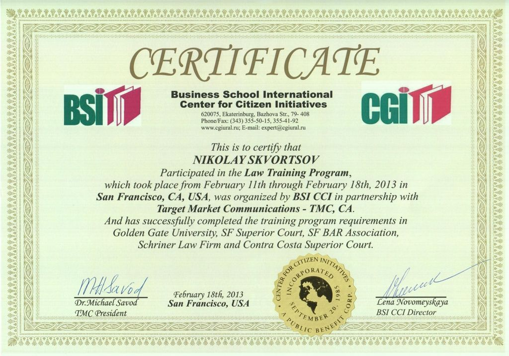 Certificate Business School International Center for Citizen Initiatives